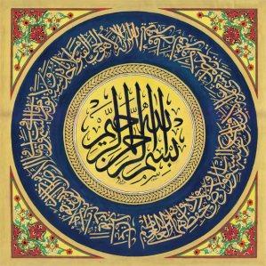 Ayat al Kursi, por Sana Naveed, 2010, 30x30, acrílico